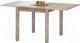 Обеденный стол Halmar Gracjan (дуб сонома) -
