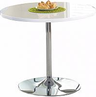 Обеденный стол Halmar Omar (белый) -
