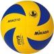 Мяч волейбольный Mikasa MVA 310 L -