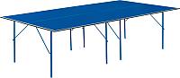Теннисный стол Start Line Hobby 2 6010 -