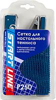 Сетка для теннисного стола Start Line Clip 60-250 -