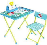 Комплект мебели с детским столом Ника Д4РУ Disney 4 Русалочка -