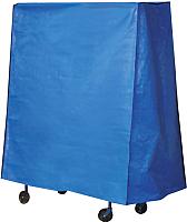 Чехол для теннисного стола Start Line Polyester 3000 / 1003 -