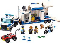 Конструктор Lego City Мобильный командный центр 60139 -