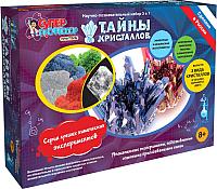 Набор для выращивания кристаллов Qiddycome Тайны кристаллов X012 -