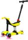 Самокат Sundays KB09-3 (желтый, светящиеся колеса) -