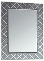 Зеркало Акватон Венеция 65 (1A155302VN010) -