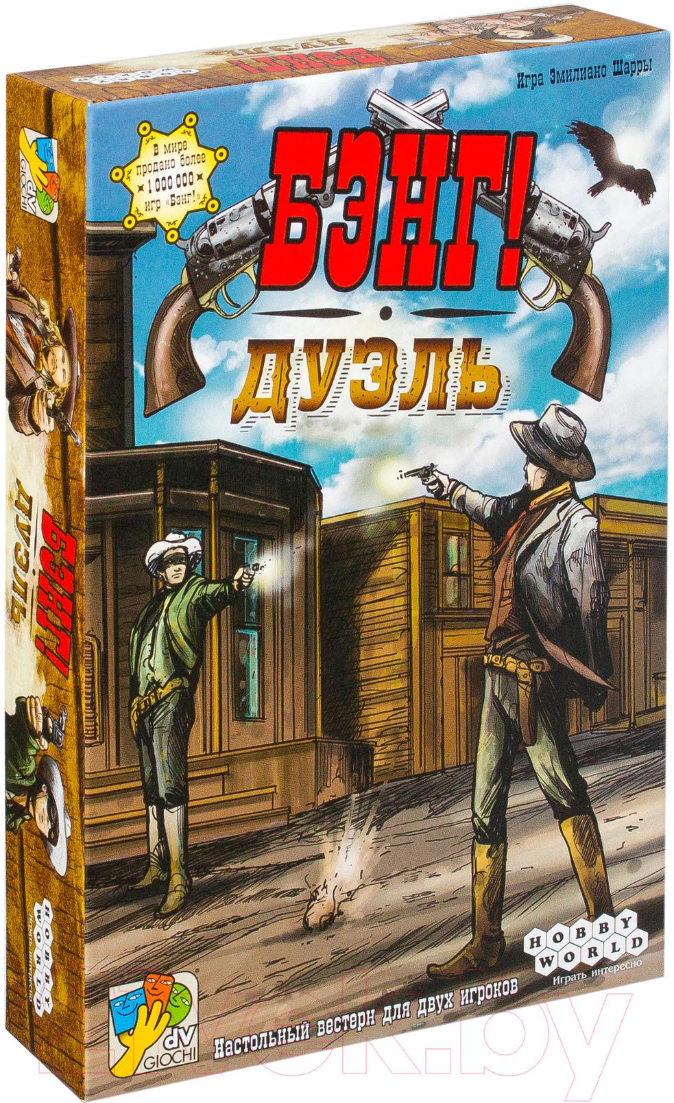 Купить Настольная игра Мир Хобби, Бэнг! Дуэль 1549, Россия