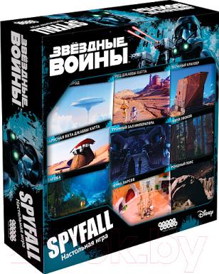 Купить Настольная игра Мир Хобби, Звездные Войны: Spyfall 1636, Россия