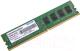 Оперативная память DDR4 Patriot PSD48G240081 -