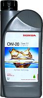Моторное масло Honda Engine Oil Type 2.0 SN 0W20 / 08232P99K1LHE (1л) -
