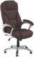 Кресло офисное Halmar Desmond (темно-коричневый) -