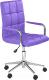 Кресло офисное Halmar Gonzo 2 (фиолетовый) -