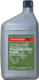 Трансмиссионное масло Honda CVT / 082009006 (946мл) -