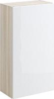 Шкаф-полупенал для ванной Cersanit Smart / P-SW-SMA/Wh -