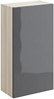 Шкаф-полупенал для ванной Cersanit Smart P-SW-SMA/Gr -