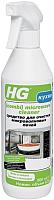 Средство для очистки СВЧ HG 500мл -