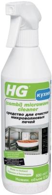 Средство для очистки СВЧ HG 500мл