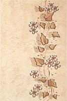 Декоративная плитка Березакерамика Лючия вьюнок бежевый (200x300) -
