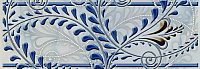 Бордюр Березакерамика Елена каприз синяя (200x70) -