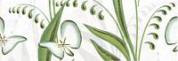 Бордюр Березакерамика Нарцисс лето салатовый (200x70) -