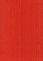Плитка Березакерамика Капри красная (250x350) -
