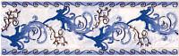 Бордюр Березакерамика Мрия синяя (250x80) -