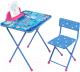 Комплект мебели с детским столом Ника Д2ЗЛ Disney 2 Золушка -