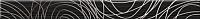 Бордюр Belani Ночь черная (500x54) -