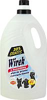 Гель для стирки Wirek Для черных тканей (4л) -