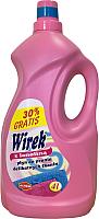 Гель для стирки Wirek Для деликатных тканей (4л) -