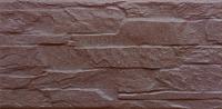 Плитка Belani Арагон коричневый (125x250) -