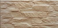 Плитка Belani Арагон песочный (125x250) -