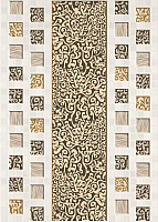 Декоративная плитка Березакерамика Квадро белый (250x350) -