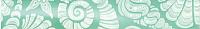 Бордюр Березакерамика Лазурь ракушки бирюзовый (350x54) -