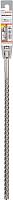 Бур Bosch SDS plus 2.608.833.801 -