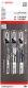 Набор пильных полотен Bosch 2.608.636.429 -