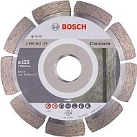 Отрезной диск алмазный Bosch Standard 2.608.602.197 -