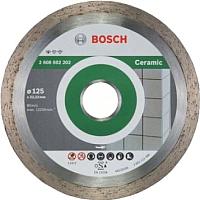 Отрезной диск алмазный Bosch Standard 2.608.602.202 -