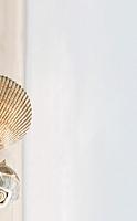 Декоративная плитка Golden Tile Summer Stone Holiday В41311 (250x400) -