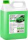 Автошампунь Grass Active Foam Eco / 113101 (5.75л) -