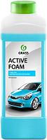 Автошампунь Grass Active Foam / 113160 (1л) -