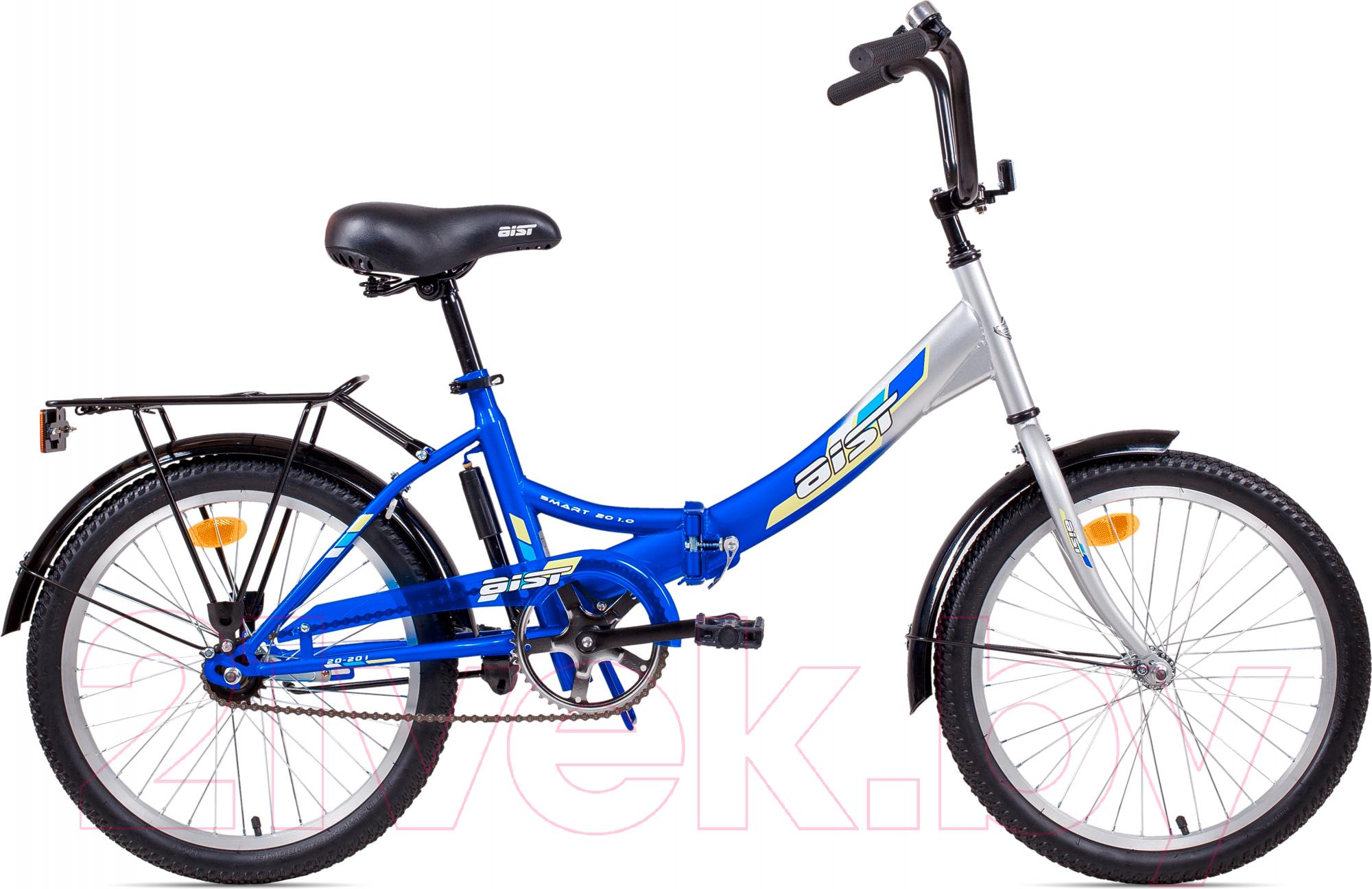 Купить Детский велосипед AIST, Smart 20 1.0 (синий/белый), Беларусь