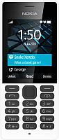 Мобильный телефон Nokia 150 Dual Sim (белый) -