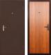 Входная дверь Промет Б2 Спец (95x205, правая) -