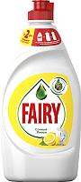 Средство для мытья посуды Fairy Окси Сочный Лимон (450мл) -