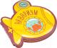 Игровой набор для ванны Happy Baby Book4bath Aquarium 32021 -