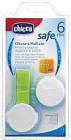 Блокиратор мебельный Chicco Safe (1шт) -