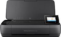 МФУ HP OfficeJet 252 (N4L16C) -