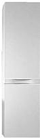 Шкаф-пенал для ванной Belux Вергина ПН40 (левый) -